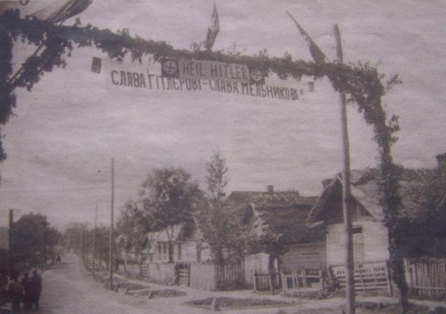 ukraińska brama powitalna