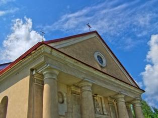 Kaplica dworska horyniec