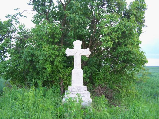 krzyż horyniec