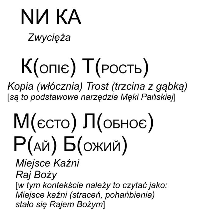 inskryp
